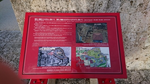 練馬区、中村橋・富士見台、サヤン鍼灸院・接骨院ブログ、寄内ノ御嶽看板