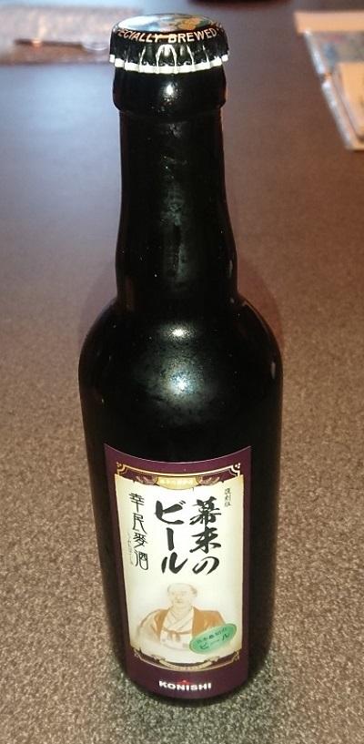 練馬区、中村橋・富士見台、サヤン鍼灸院・接骨院ブログ、幕末ビール
