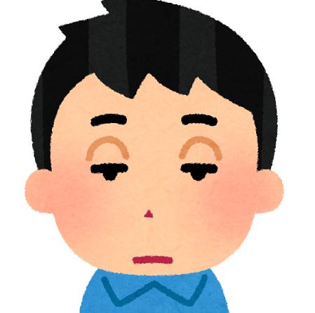 練馬区、中村橋・富士見台、サヤン鍼灸院・接骨院ブログ、疲れ目