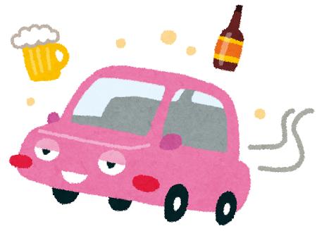 練馬区、中村橋・富士見台、サヤン鍼灸院・接骨院ブログ、飲酒運転