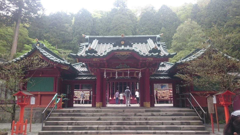 練馬区、中村橋・富士見台、サヤン鍼灸院接骨院の紹介パワースポット箱根神社。
