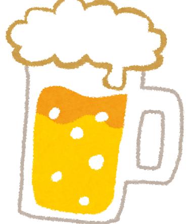 練馬区、中村橋・富士見台、サヤン鍼灸院・接骨院ブログ、ビール