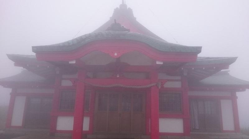 練馬区、中村橋・富士見台、サヤン鍼灸院・接骨院の箱根元宮探訪