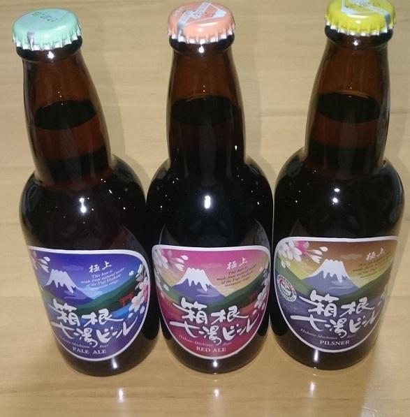 練馬区、中村橋・富士見台、サヤン鍼灸院・接骨院にて箱根七湯ビール。
