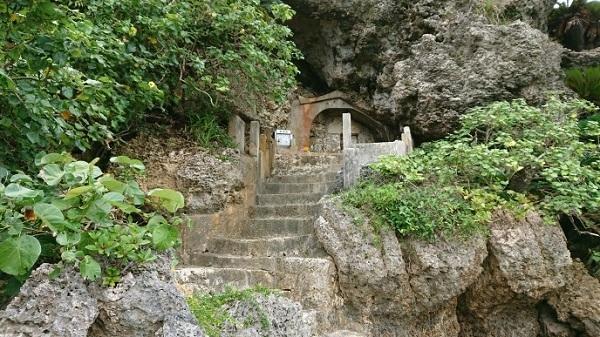 練馬区、中村橋・富士見台、サヤン鍼灸院・接骨院ブログ、浜比嘉島、アマミチューの墓