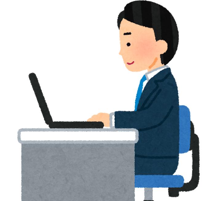 練馬区、中村橋・富士見台、サヤン鍼灸院・接骨院ブログ、デスクワーク