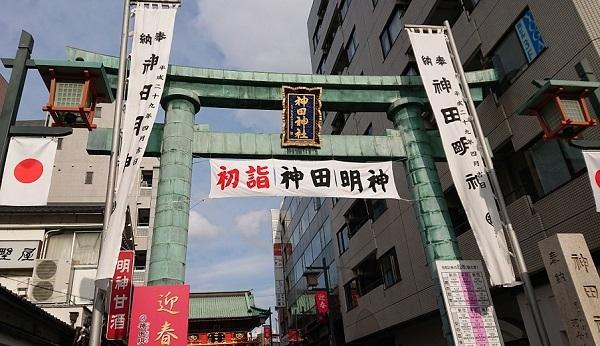 練馬区、中村橋・富士見台、サヤン鍼灸院・接骨院ブログ、神田明神入口
