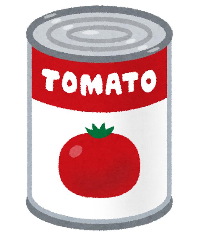 練馬区、中村橋・富士見台、サヤン鍼灸院・接骨院ブログ、トマト缶