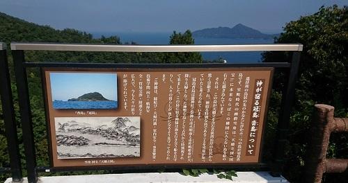 練馬区、中村橋・富士見台、サヤン鍼灸院・接骨院ブログ、笠松公園、看板