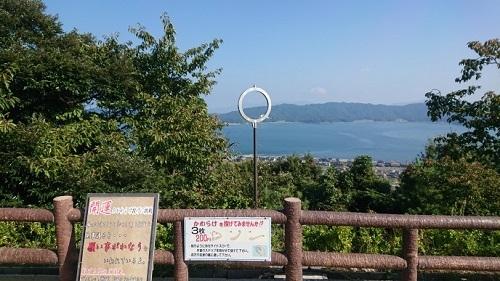練馬区、中村橋・富士見台、サヤン鍼灸院・接骨院ブログ、笠松公園、かわらけ投げ