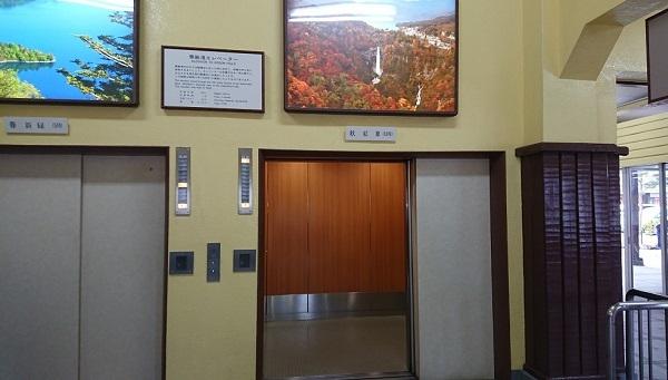 練馬区、中村橋・富士見台、サヤン鍼灸院・接骨院ブログ、華厳の滝、エレベーター