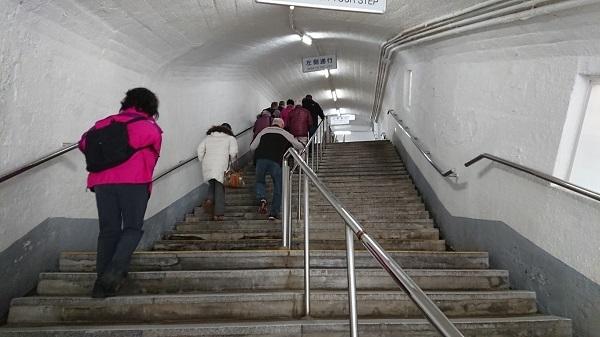 練馬区、中村橋・富士見台、サヤン鍼灸院・接骨院ブログ、華厳の滝、帰りの階段