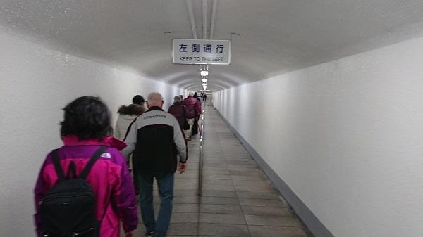 練馬区、中村橋・富士見台、サヤン鍼灸院・接骨院ブログ、華厳の滝、帰り道の通路