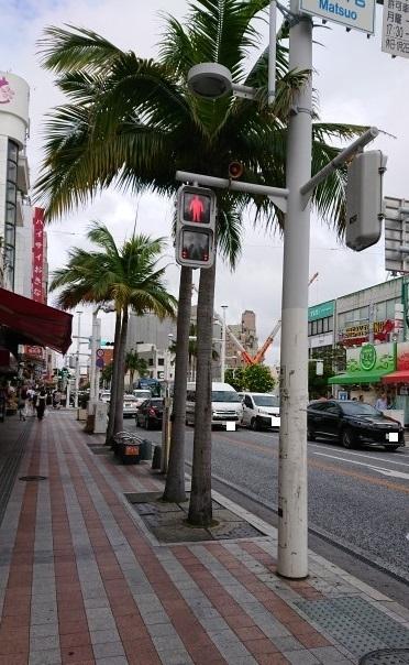 練馬区、中村橋・富士見台、サヤン鍼灸院・接骨院ブログ、沖縄、国際通り1
