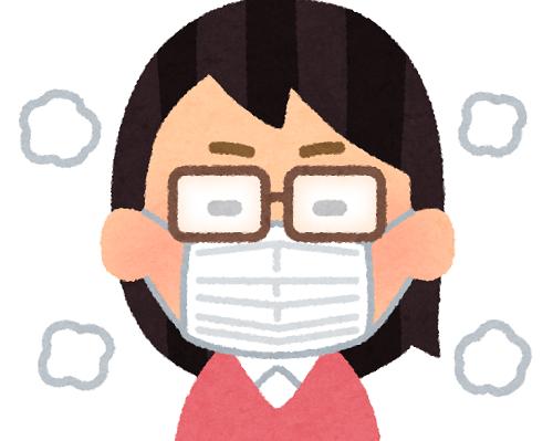練馬区、中村橋・富士見台、サヤン鍼灸院・接骨院ブログ、眼鏡曇る