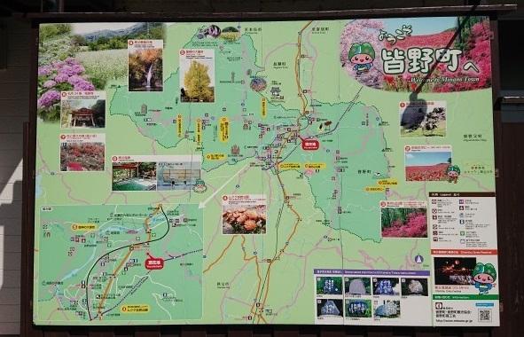 練馬区、中村橋・富士見台、サヤン鍼灸院・接骨院ブログ、道の駅みなの、看板1