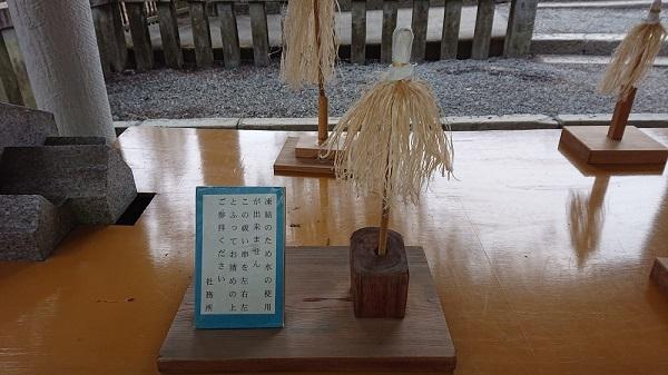 練馬区、中村橋・富士見台、サヤン鍼灸院・接骨院ブログ、三峰神社、手水舎2