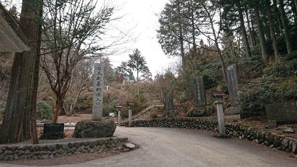 練馬区、中村橋・富士見台、サヤン鍼灸院・接骨院ブログ、三峰神社、ヤマトタケルの像