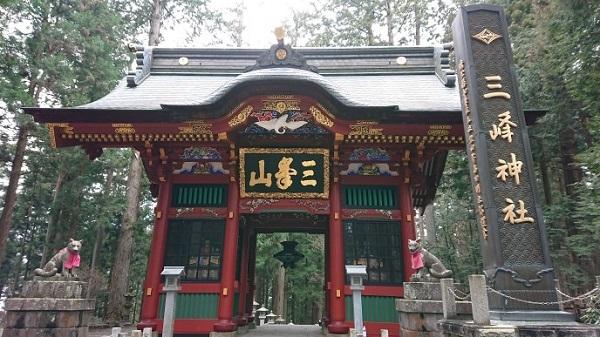 練馬区、中村橋・富士見台、サヤン鍼灸院・接骨院ブログ、三峰神社、随身門2