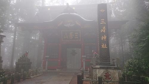 練馬区、中村橋・富士見台、サヤン鍼灸院・接骨院ブログ、秩父、三峰神社・随身門