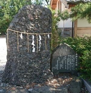 練馬区、中村橋・富士見台、サヤン鍼灸院・接骨院ブログ、元伊勢籠神社のさざれ石