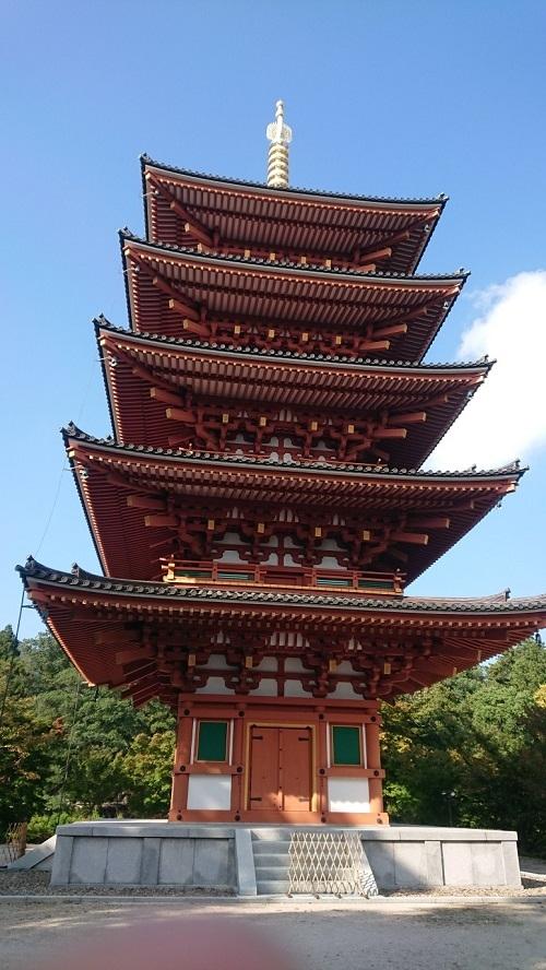 練馬区、中村橋・富士見台、サヤン鍼灸院・接骨院ブログ、京都・成相寺、五重塔