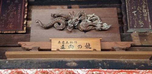 練馬区、中村橋・富士見台、サヤン鍼灸院・接骨院ブログ、京都・成相寺の眞向の龍
