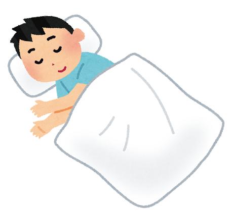 練馬区、中村橋・富士見台、サヤン鍼灸院・接骨院ブログ、寝る人