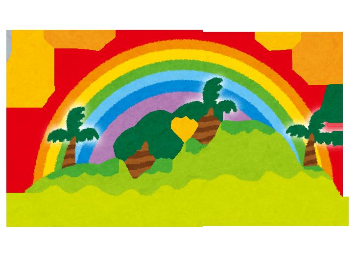 練馬区、中村橋・富士見台、サヤン鍼灸院・接骨院と虹の話