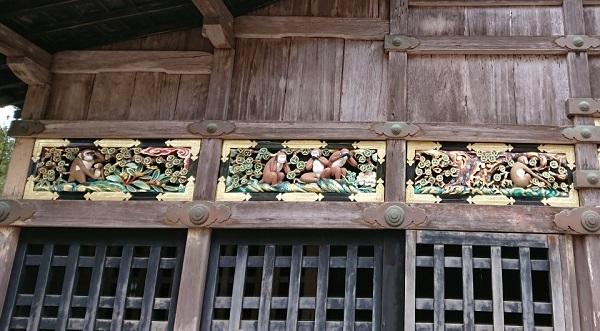 練馬区、中村橋・富士見台、サヤン鍼灸院・接骨院ブログ、神厩舎、猿1~3