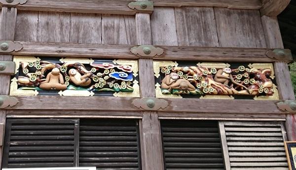 練馬区、中村橋・富士見台、サヤン鍼灸院・接骨院ブログ、神厩舎3