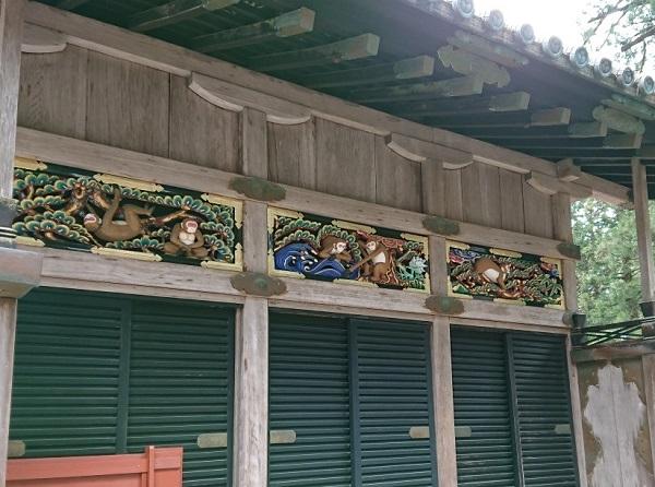 練馬区、中村橋・富士見台、サヤン鍼灸院・接骨院ブログ、神厩舎4