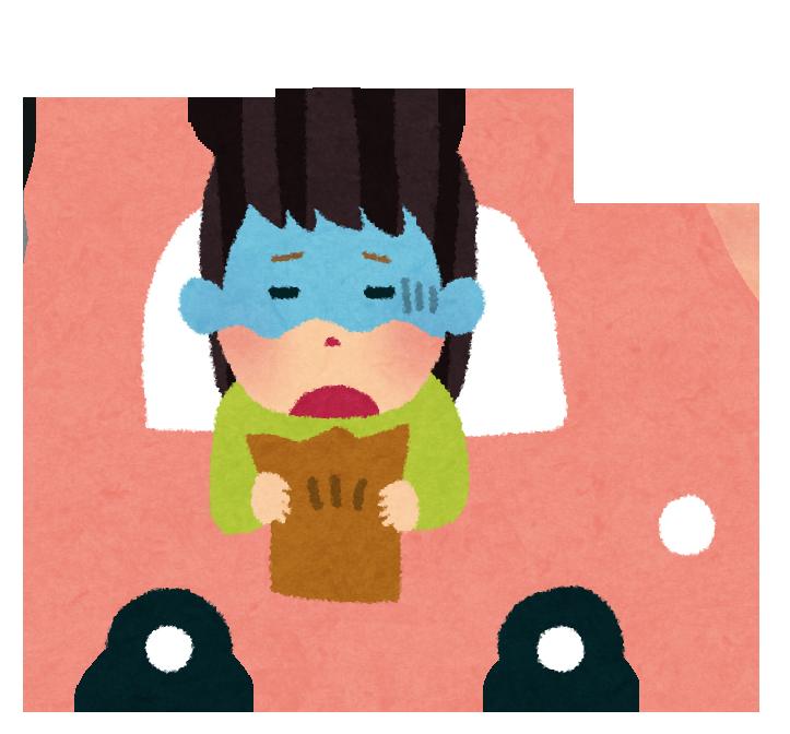 練馬区、中村橋・富士見台、サヤン鍼灸院・接骨院、乗り物酔いについて。