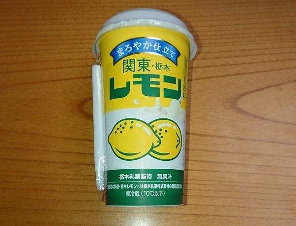 練馬区、中村橋・富士見台、サヤン鍼灸院・接骨院ブログ、レモン牛乳