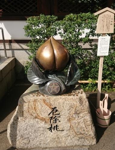 練馬区、中村橋・富士見台、サヤン鍼灸院・接骨院ブログ、京都・晴明神社・厄除桃