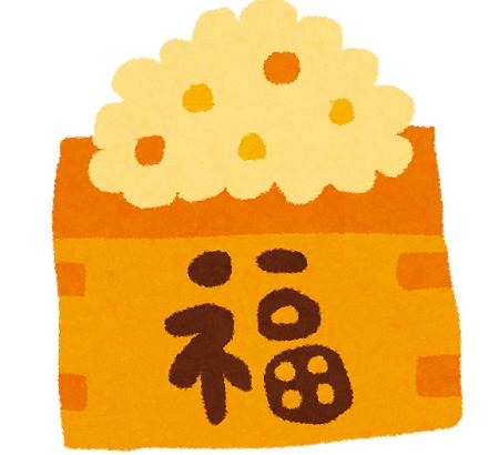 練馬区、中村橋・富士見台、サヤン鍼灸院・接骨院ブログ、節分の豆