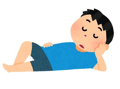 サヤン鍼灸院・接骨院ブログ、横寝