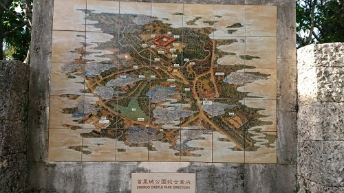 練馬区、中村橋・富士見台、サヤン鍼灸院・接骨院ブログ、首里城公園地図