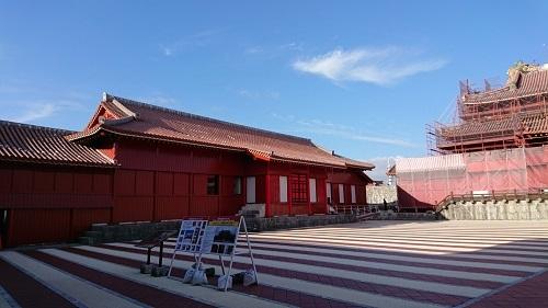 練馬区、中村橋・富士見台、サヤン鍼灸院・接骨院ブログ、首里城公園、北殿