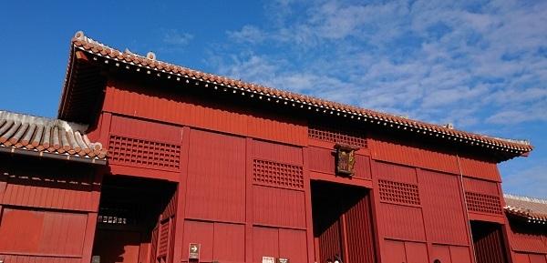 練馬区、中村橋・富士見台、サヤン鍼灸院・接骨院ブログ、首里城公園、奉神門