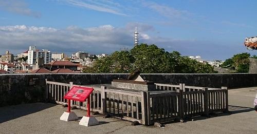 練馬区、中村橋・富士見台、サヤン鍼灸院・接骨院ブログ、首里城公園、日影台
