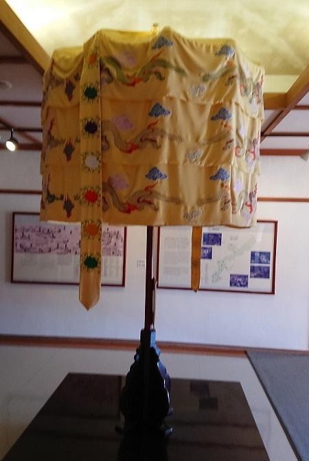 練馬区、中村橋・富士見台、サヤン鍼灸院・接骨院ブログ、御涼傘1