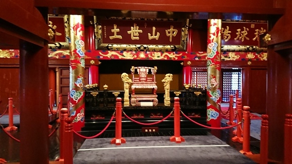 練馬区、中村橋・富士見台、サヤン鍼灸院・接骨院ブログ、御差床