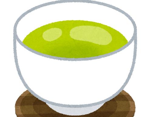 練馬区、中村橋・富士見台、サヤン鍼灸院・接骨院ブログ、お茶
