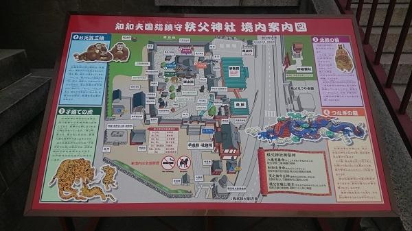 練馬区、中村橋・富士見台、サヤン鍼灸院・接骨院ブログ、秩父神社マップ