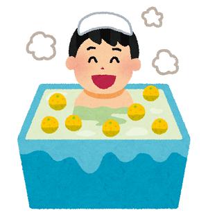 練馬区、中村橋・富士見台、サヤン鍼灸院・接骨院ブログ、冬至。