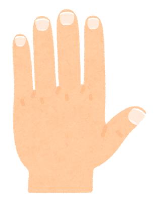 練馬区、中村橋・富士見台、サヤン鍼灸院・接骨院ブログ、手の爪