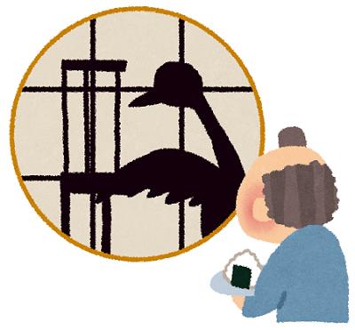 練馬区、中村橋・富士見台、サヤン鍼灸院・接骨院ブログ、鶴