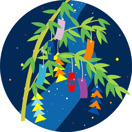折り紙 三月 折り紙 : Japanese Star Festival Tanabata